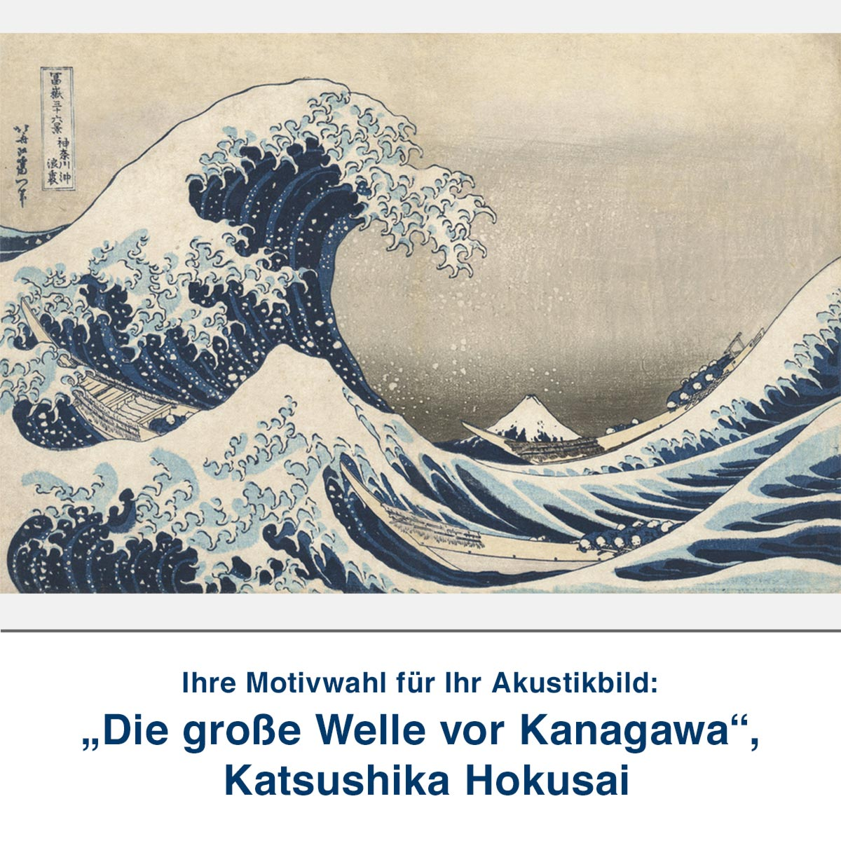 "Akustikbild ""Die große Welle vor Kanagawa"", Katsushika Hokusai"