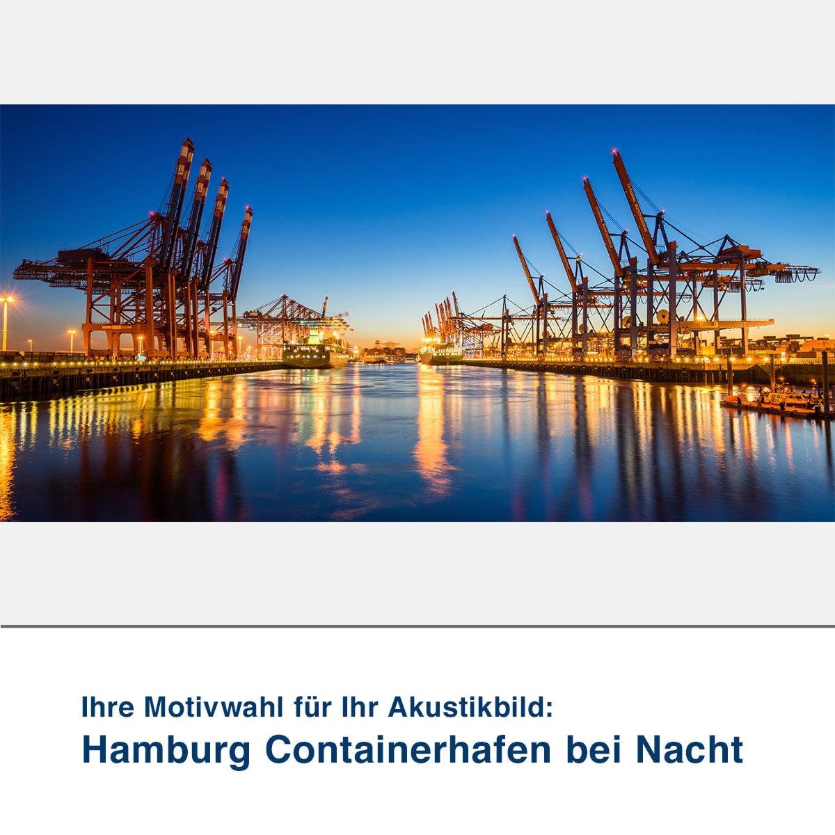 Ihre Motivwahl für Ihr Akustikbild – Hamburger Containerhafen
